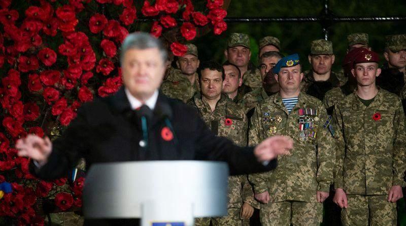 Участь Президента України в акції «Перша хвилина миру» (фото, відео)