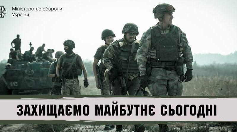 Ставлення до армії - лакмусовий папірець відношення до держави