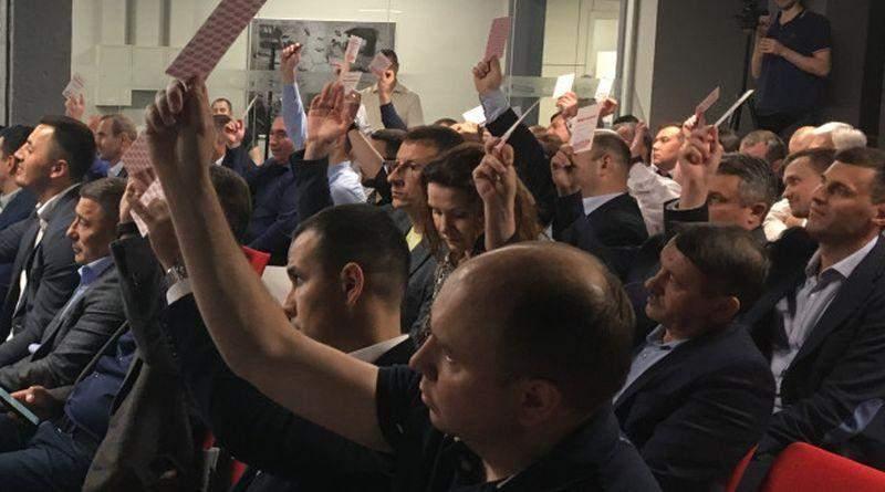 Партія «Блок Петра Порошенка «Солідарність» змінює найменування