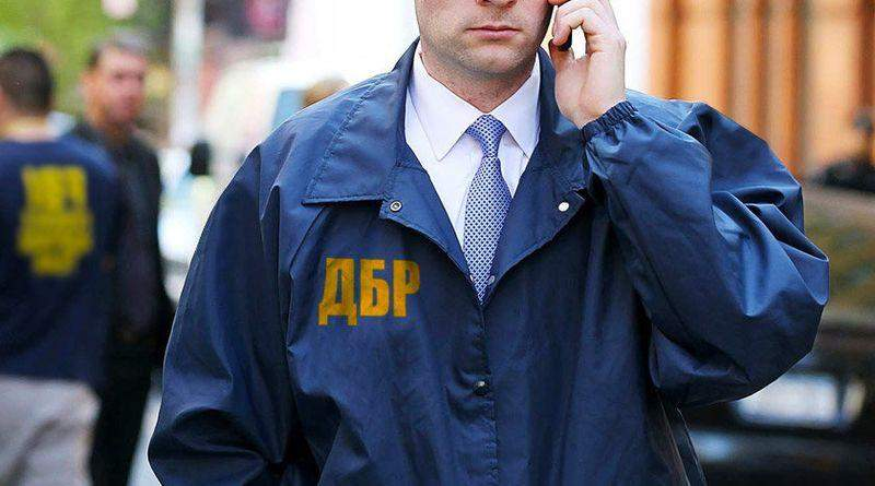 Зміни до Закону України «Про Державне бюро розслідувань»: що змінилось?