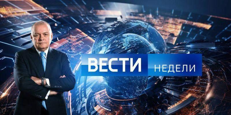 Обзор дезинформации пропагандистских СМИ – 13.05.2019
