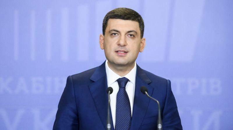 Прем'єр-міністр України Володимир Гройсман прийняв рішення подати у відставку (відео)