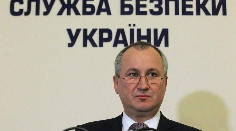 Голова СБУ Василь Грицак подав у відставку (заява)