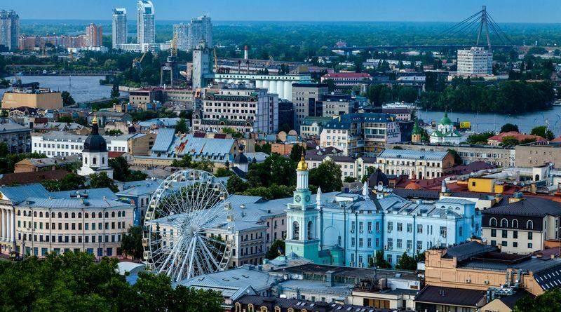 Київ потрапив до десятки міст світу з найкращою панорамою