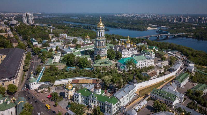 С днём рождения, Киев!