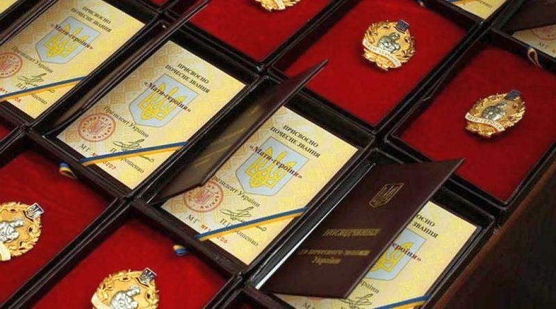 Президент присвоїв почесне звання «Мати-героїня» 616 жінкам