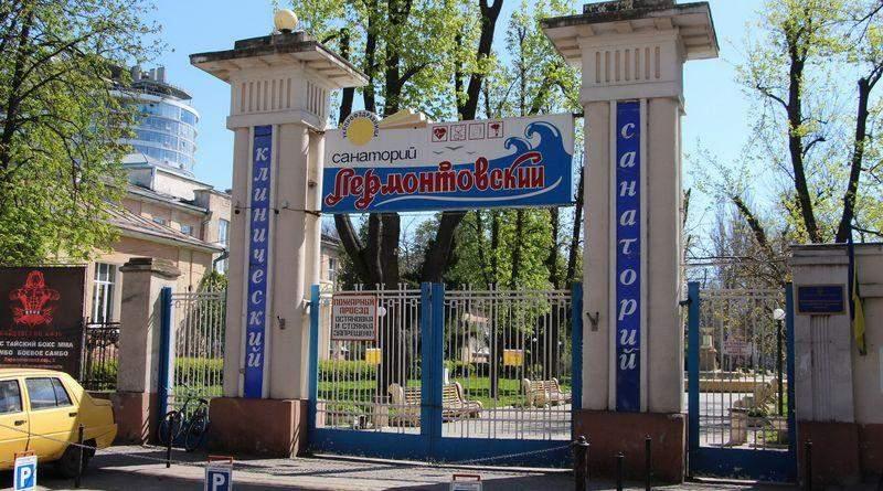 У Центрі Міноборони «Одеський» незабаром розпочнеться реабілітація учасників бойових дій (фото)
