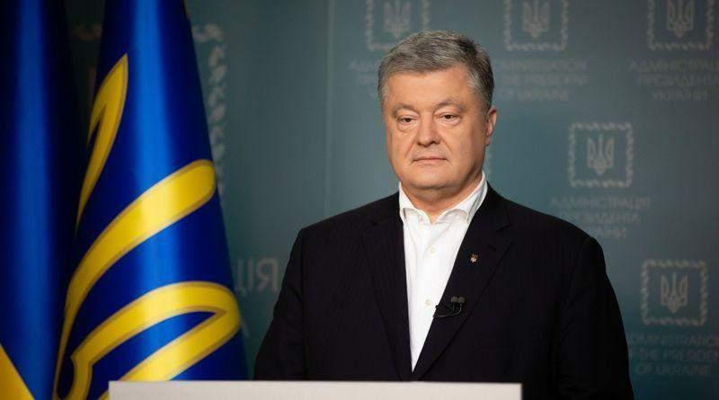 Звернення Президента України Петра Порошенка (фото, відео)