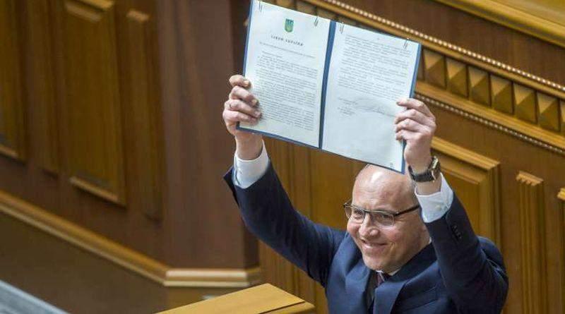 Андрій Парубій підписав Закон «Про забезпечення функціонування української мови як державної» (фото, відео)
