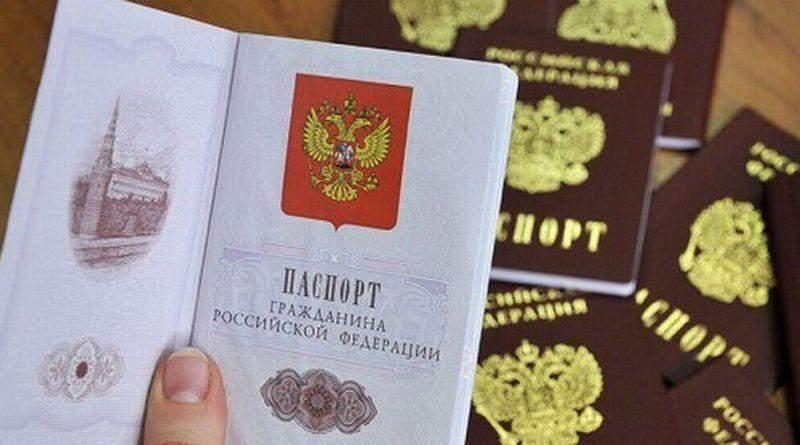 Експерт НІСД прокоментував заяви президента РФ щодо видачі паспортів на території ОРДЛО