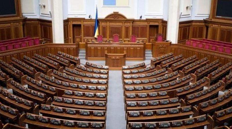 А чого це раптом мають бути парламентські перевибори?
