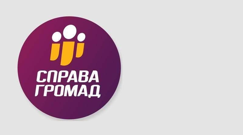 Україноботи, починається правильний рух