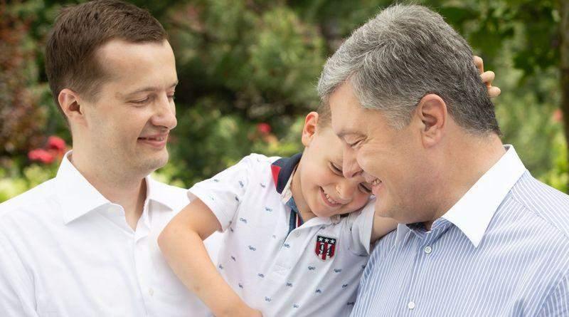 Петро Порошенко привітав українців зі Святом Трійці та Днем батька (відео)