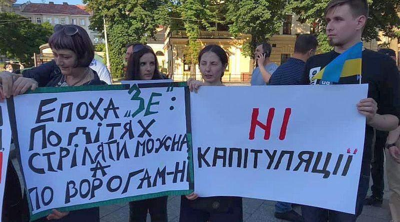 Минск. Гибридные война и мир