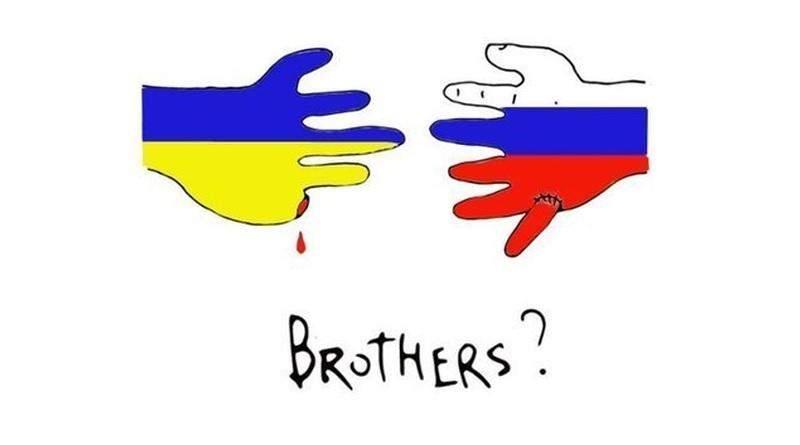 Украина – не Россия. Но это не точно...