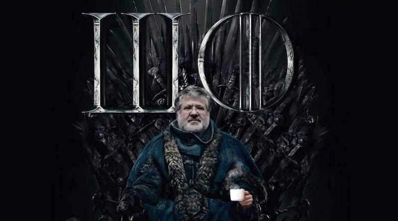 Ігри престолів – український вимір