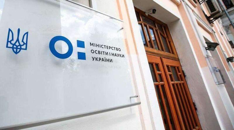 Вступники з окупованих територій можуть вступити в українські виші та профтехи за спрощеною процедурою