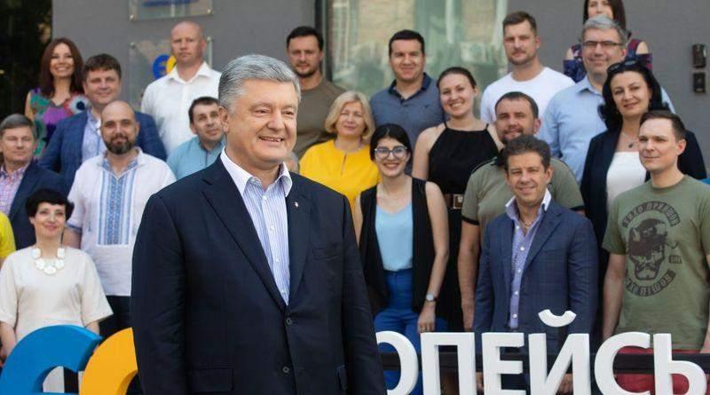 ЦВК зареєструвала кандидатів у народні депутати від «Європейської Солідарності» (виборчий список)