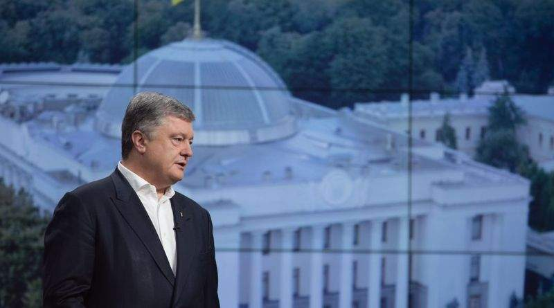«Політспецназ» Петра Порошенка в ефірі програми «Вибір» ТРК «Україна» 21.06.2019 р. (фото, відео)