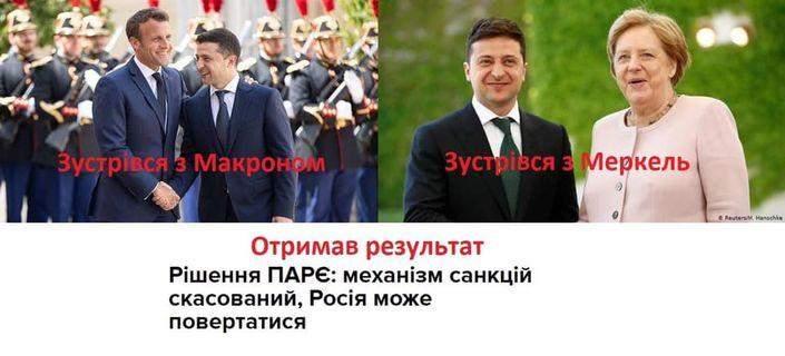 И враг теперь точно не только в Кремле...