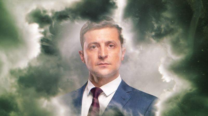 Я не буду називати Зеленського президентом України