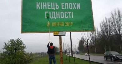 Богдан о назначении Портнова: Это было бы неправильным политическим решением - Цензор.НЕТ 1909