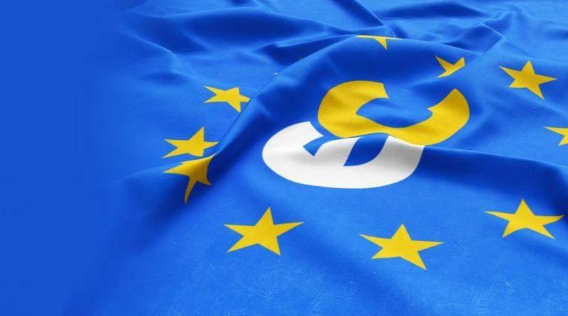 Заява партії «ЄC»: антикорупційні органи не мають брати участь у брудних політичних іграх