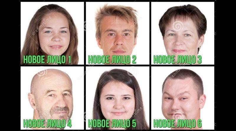 Яких тобі ще «нових облич» не вистачало?! (інфографіка)