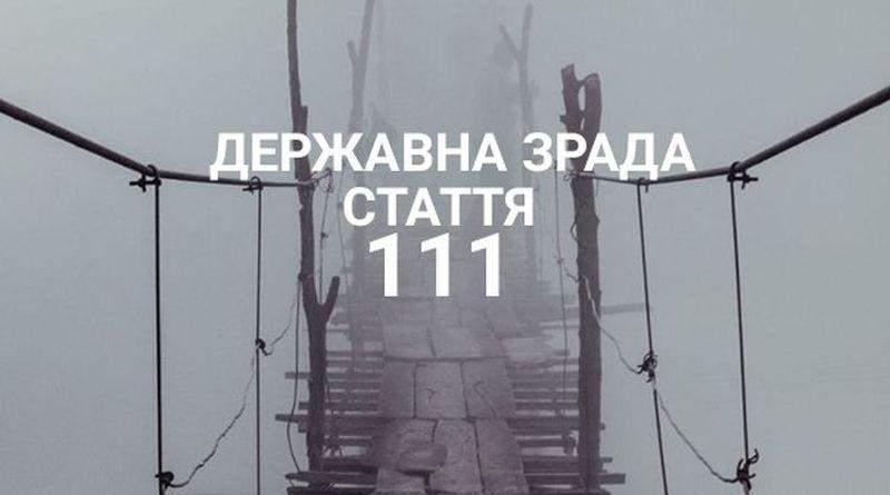 Парубій прогнозує розгляд законопроекту, що унеможливить проведення телемостів між Україною та Росією (відео)