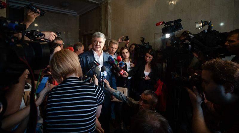 Петро Порошенко: З ДБР відбувається витік інформації не тільки до Портнова, а й у бік Росії (фото, відео)