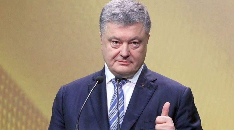 Порошенко не отримував жодних повісток, зокрема від ДБР – партія ЄС