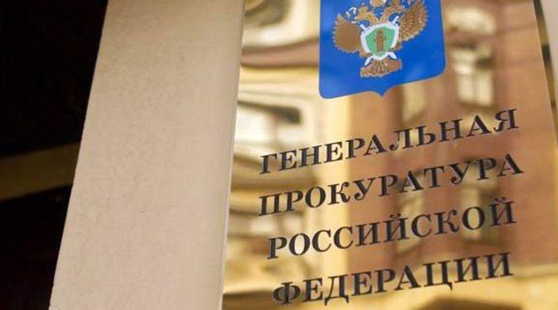 Все російське – природний ворог всього українського