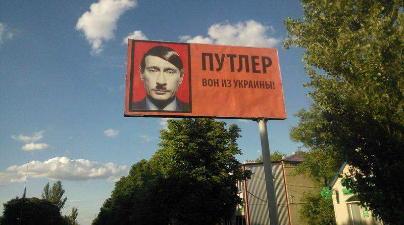 Ми вимагаємо від Путіна