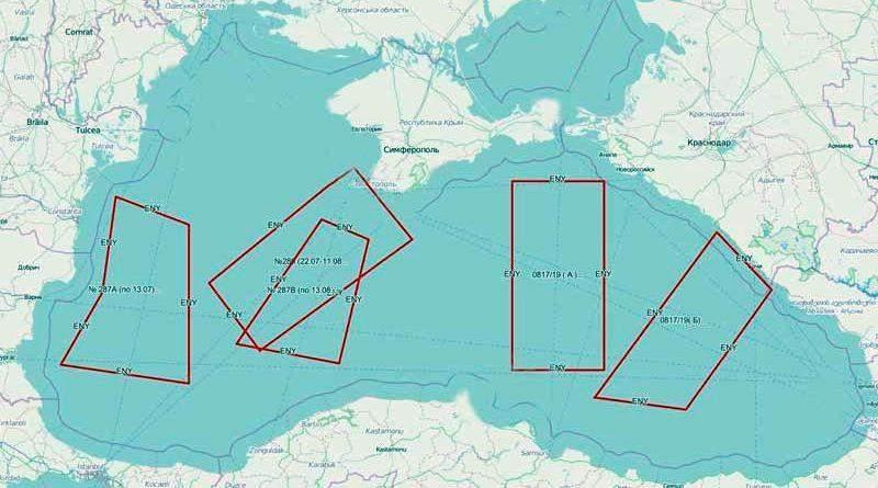 Рейдеры Черного моря