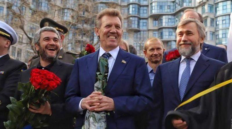 Якщо ви це підтримаєте – ви зрадники України