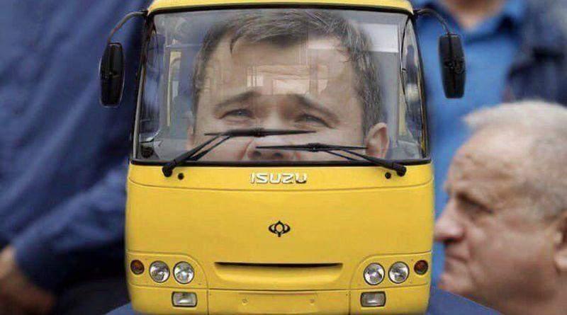 Богдан и его пассажиры