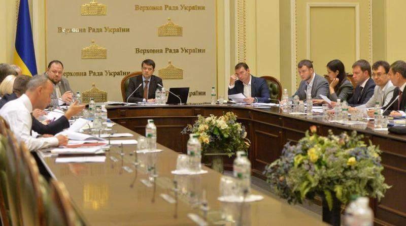Ліквідація комітету з питань ветеранів у ВР – це неповага до 370 тисяч захисників України  (фото, відео)