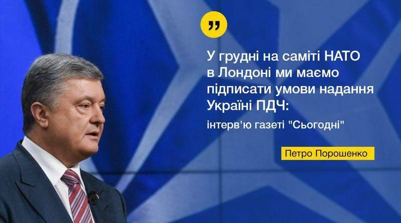 Петро Порошенко дав інтерв'ю сайту «Сьогодні» та телеканалу «Україна» (фото, відео)