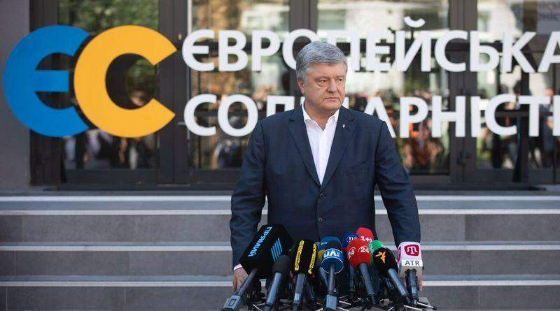 Брифінг п'ятого Президента України, лідера партії «Європейська Солідарність» Петра Порошенка (фото, відео)