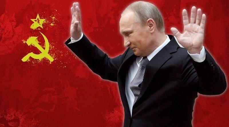 Путин ошибся в одном