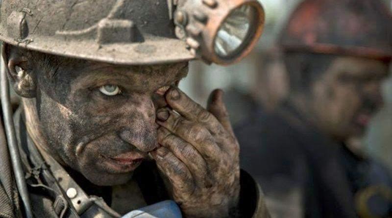 А тем временем шахтеры плачут...