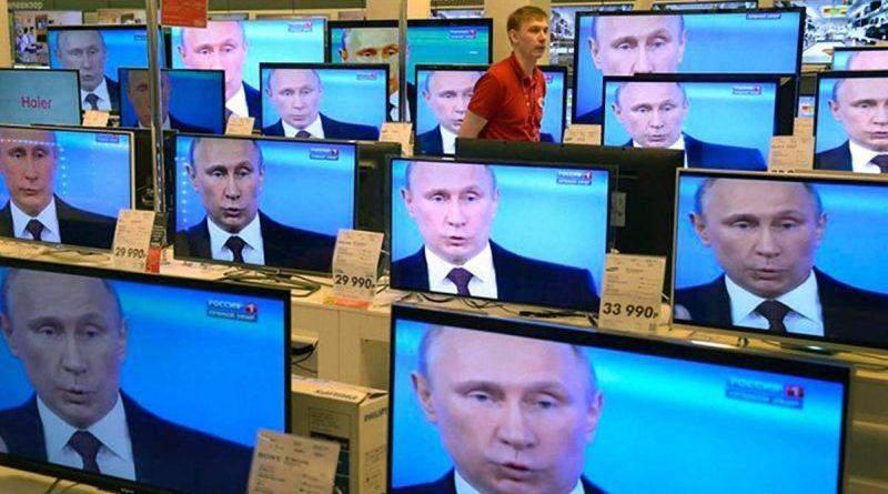 Тактика борьбы с российской пропагандой
