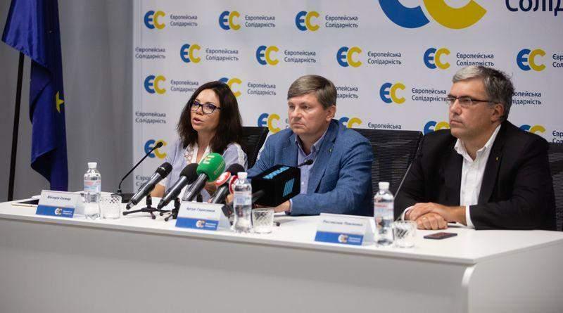 Брифінг фракції «ЄС» щодо законопроектів поданих Зеленським та його фракцією «Слуга народу» (фото, відео)