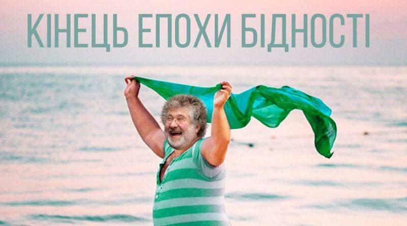 Пока мы смеемся, Игорь Валерьевич пилит гири