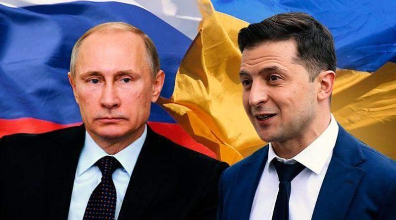 Москва зловила Зе у пастку