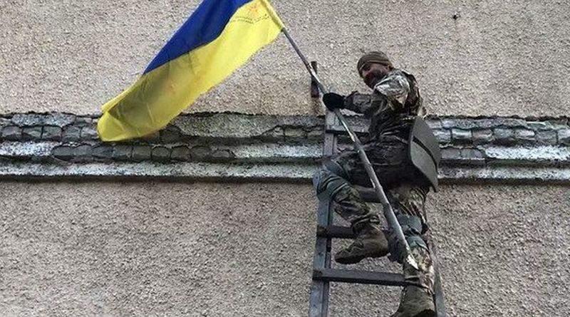 Сегодня прапор передвинулся на Запад