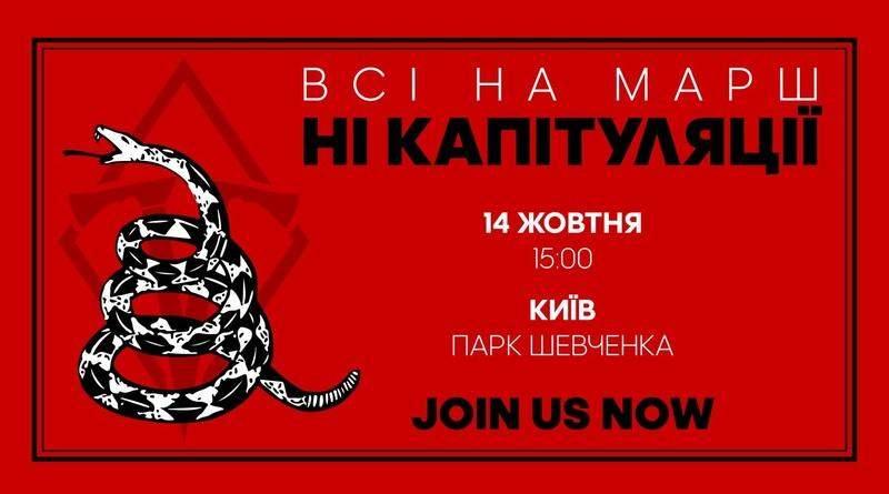 Майдан збирає не опозиція, його збирає влада