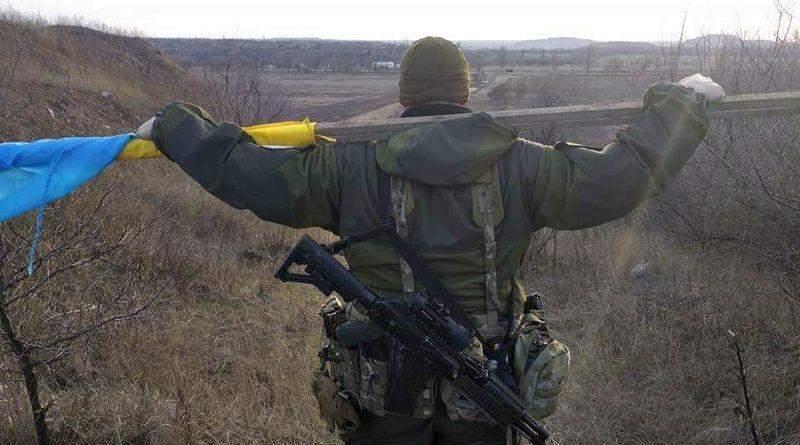 Мы с Армией!