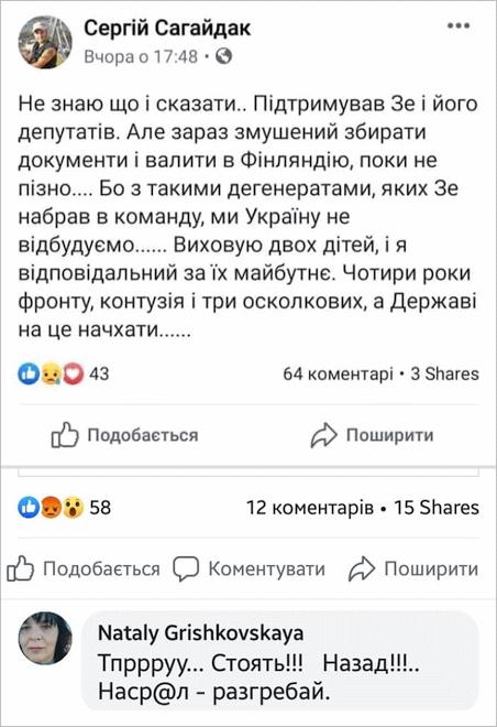 """""""Це хамство вищого ґатунку"""", - Бородянський відповів на образи Коломойського - Цензор.НЕТ 8359"""