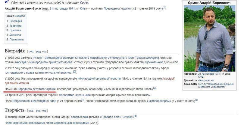 Сірий кардинал української зовнішньої політики